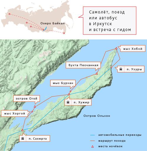 Shema Pohoda Po L Du Ozera Baikal
