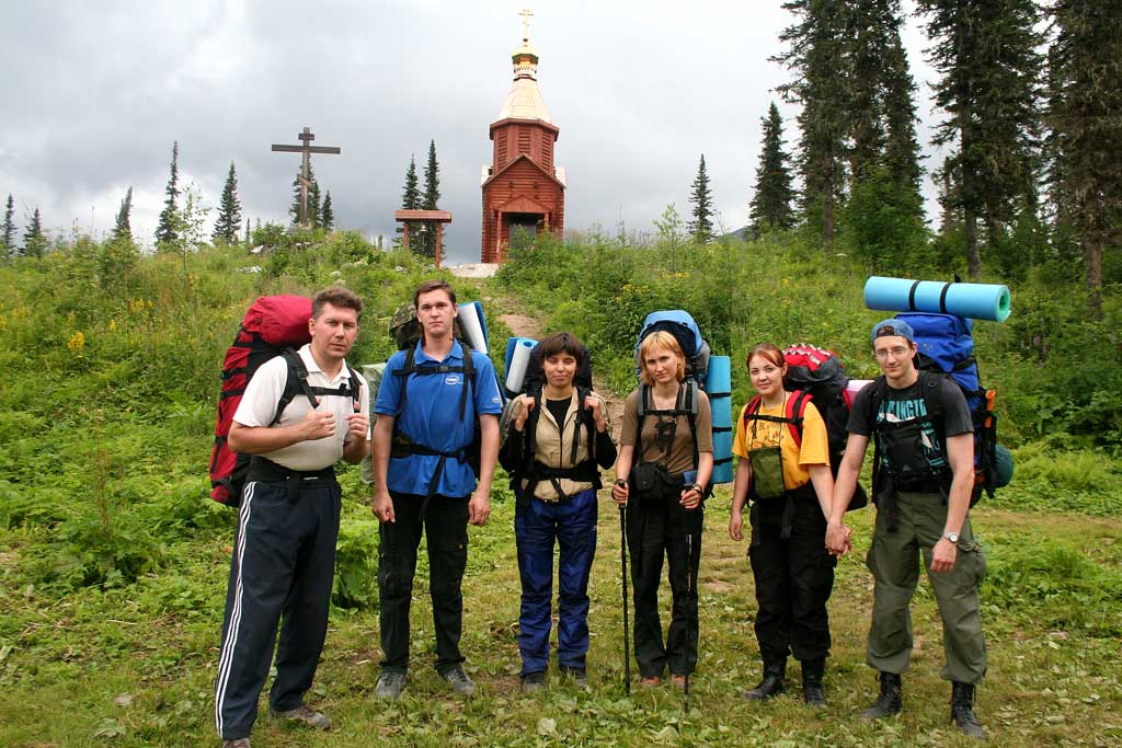 Alatau Novosibirsk Siberia Golden Valley trekking hiking